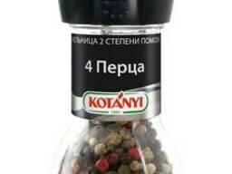 Kotanyi Мельница Смесь 4 перца, 35гр.