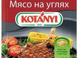 "Kotanyi Приправа для гриля и шашлыка ""Мясо на углях"" фольга."