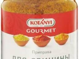 Kotanyi Приправа для свинины, пластиковая банка 1020гр.