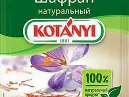 Kotanyi Шафран Натуральный пакет 0, 12гр.
