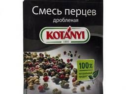 Kotanyi Смесь перцев дробленая, фольгированный пакет 12гр.