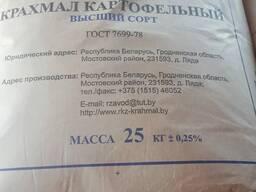 Крахмал картофельный ГОСТ Беларусь