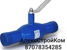 Кран шаровой стальной приварной 11с67п Ду 15 Ру40 Подробнее: