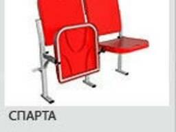 Кресла стадионные складные