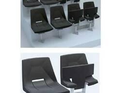 Кресло выдувное, складное для трибун и стадионов