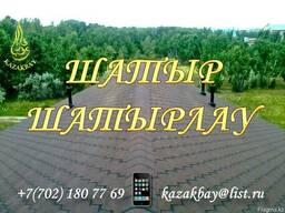 Крышуем крыши - Шатыр шатырлау