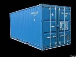 Купим контейнеры: 20 футов, 40 футов. - фото 5
