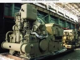 Новый конденсационный турбогенератор К-1, 5-1, 3