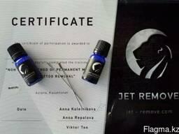 Курс удаления татуажа Jet Remove
