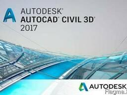 Курсы Civil 3D в Алматы