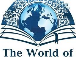 Курсы Иностранных Языков The World of Languages