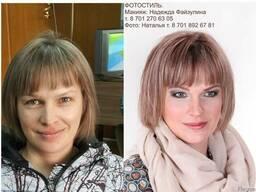 Курсы профессионального макияжа. Услуги визажиста - фото 3