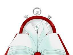 Курсы скорочтения и развития памяти