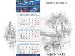 Квартальный календарь - дизайн, изготовление тиража