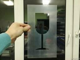 Лазерная резка пластика ПЭТ (PVC). Изготовление трафаретов.