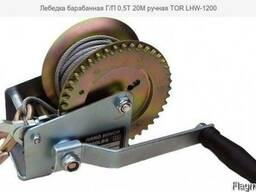 Лебедка барабанная Г/П 0,5Т 20М ручная TOR LHW-1200