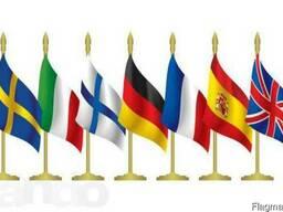 Легализация документов Консульства РК(KZ) странах Европы