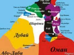 Легализация документов в посольстве ОАЭ, Катара. . в Астане
