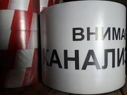 """Лента сигнальная ЛСК-200 """"Внимание канализация """"детекционная"""