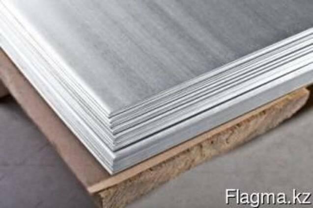 Лист алюминиевый, марки:А5, АД1, Д16АТ, АМГ, различных толщин