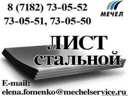 Лист стальной горячекатанный ГОСТ 19903-74
