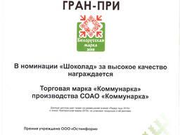 """Лучший Белорусский Шоколад """"Коммунарка"""" - фото 5"""