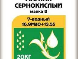 Магний сернокислый, 7-водный (сульфат магния), мешок 20 кг