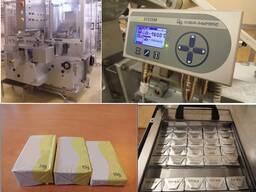 Машины для упаковки мини-кубики сливочного масла