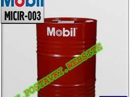Масло для циркуляционных систем mobil dte pm excel (150, 2