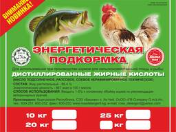 Масло подсолнечное для кормления с/х животных и птицы