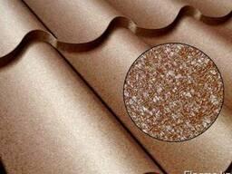 Матовая Металлочерепица. Цвет Шоколад. 8017