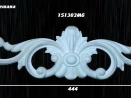 Мебельный декор из полиуретана 151303MG