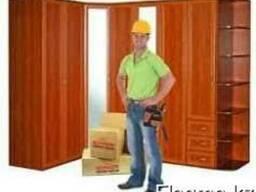 Мебельщики профессионалы.Разборка сборка