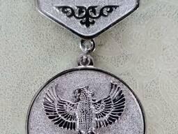 Медали под заказ, индивидуальные