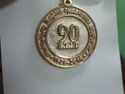 Медали в Алматы