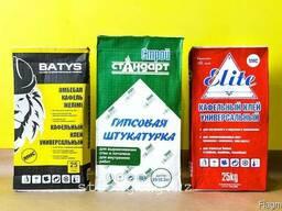 Мешки бумажные для сухих строительных смесей