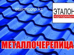 Металлочерепица Полимерное покрытие