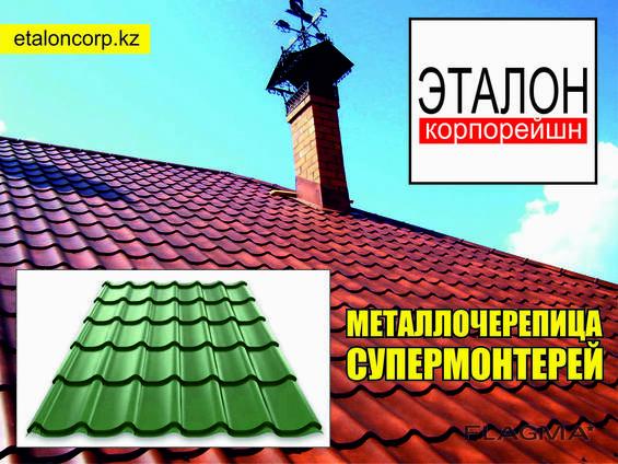 Металлочерепица Супермонтерей