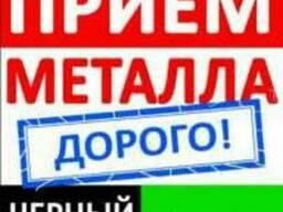 Металлолом в г.Алматы, резка, погрузка, оценка, переработка.