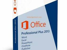 Microsoft Office 2013 профессиональный BOX