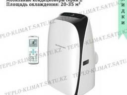 Мобильный кондиционер Almacom