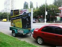 Мобильные билборды. реклама на автоприцепах