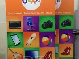 Мобильные стенды (Pop Up, Roll Up, reception table и др. ) - фото 4