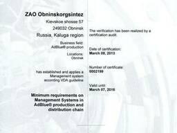 Мочевина AdBlue AUS32 (20л) Сертифицированный от VDA продукт - фото 3