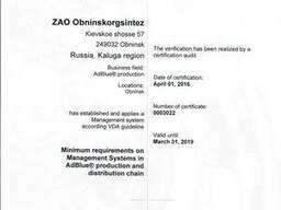 Мочевина AdBlue AUS32 (20л) Сертифицированный от VDA продукт - фото 4