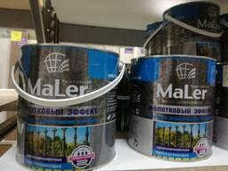 Молотковый эффект - эмаль декоративная MaLer