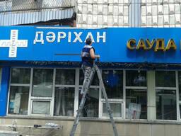 Монтаж , демонтаж, ремонт, реставрация рекламного оборудован