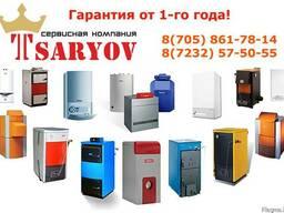 Монтаж котлов и систем отопления в Усть-Каменогорске
