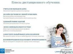 Московский Технологический Институт!