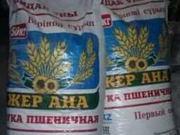 Мука пшеничная от производителя Оптом 1 сорт
